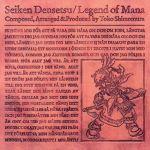 【中古】 聖剣伝説 Legend of Mana オリジナル・サウンドトラック /(ゲーム・ミュージック),下村陽子 【中古】afb