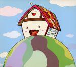 【中古】 Home [1997〜2000] /ゆず 【中古】afb