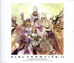 【中古】 SaGa Frontier 2 Original Soundtrack /(ゲーム・ミュージック),浜渦正志(音楽) 【中古】afb