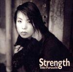 【中古】 Strength /古内東子 【中古】afb