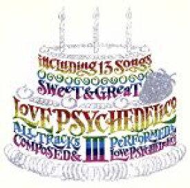【中古】 LOVE PSYCHEDELICO III /LOVE PSYCHEDELICO 【中古】afb