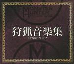 【中古】 モンスターハンター 狩猟音楽集 /(ゲーム・ミュージック),Ikuko 【中古】afb