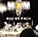 【中古】 ゼイタクビョウ /ONE OK ROCK 【中古】afb