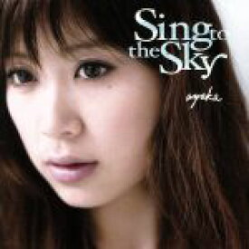【中古】 Sing to the Sky−初武道館ワンマンLIVE−(初回生産限定盤)(DVD付) /絢香 【中古】afb
