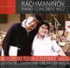 【中古】ラフマニノフ:ピアノ協奏曲第2番(DVD付)/辻井伸行/佐渡裕/ベルリン・ドイツ交響楽団【中古】afb