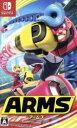 【中古】 ARMS /NintendoSwitch 【中古】afb