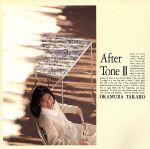 【中古】 After Tone III /岡村孝子 【中古】afb