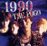 【中古】 1990 /THE POGO 【中古】afb