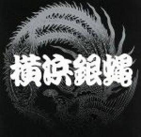 【中古】 ぶっちぎり 7 /T.C.R.横浜銀蝿R.S. 【中古】afb