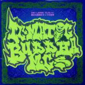 【中古】 DEV LARGE プレゼンツ::病める無限のラップの世界 /BUDDHA BRAND 【中古】afb
