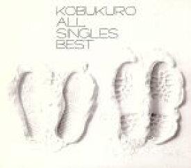 【中古】 ALL SINGLES BEST(初回限定盤)(2CD)(DVD付) /コブクロ 【中古】afb