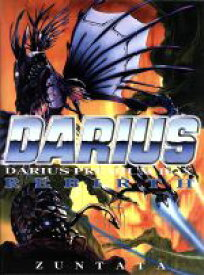 【中古】 DARIUS PREMIUM BOX−REBIRTH−(限定盤) /ZUNTATA 【中古】afb