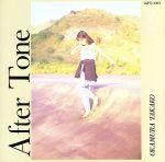 【中古】 After tone /岡村孝子 【中古】afb