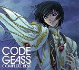 【中古】 CODE GEASS COMPLETE BEST(DVD付) /(コードギアス 反逆のルルーシュ),FLOW,ALI PROJECT,ジン,SunSet Sw 【中古】afb