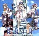 【中古】 ARIA The ANIMATION Drama CD BOX /(ドラマCD),葉月絵理乃(水無灯里),斎藤千和(藍華),広橋涼(…