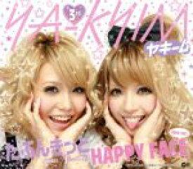 【中古】 たぶんきっと/HAPPY FACE(love ver)(初回限定盤)(DVD付) /YA−KYIM 【中古】afb