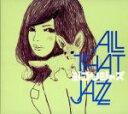 【中古】 ジブリ・ジャズ /All That Jazz 【中古】afb