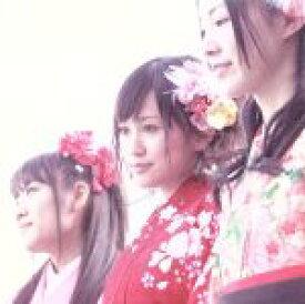【中古】 桜の栞(B)(DVD付) /AKB48 【中古】afb