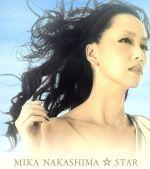 【中古】 STAR(初回生産限定盤)(DVD付) /中島美嘉 【中古】afb