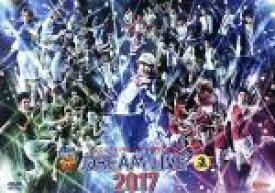 【中古】 ミュージカル テニスの王子様 コンサート Dream Live 2017 /許斐剛(原作) 【中古】afb