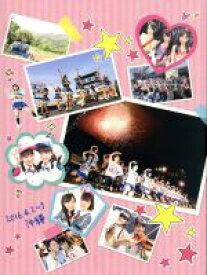 【中古】 AKB48 チーム8 ライブコレクション〜まとめ出しにもほどがあるっ!〜 /AKB48 【中古】afb