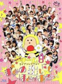 【中古】 AKB48 チーム8 ライブコレクション〜まとめ出しにもほどがあるっ!〜(Blu−ray Disc) /AKB48 【中古】afb