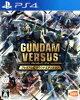 【中古】GUNDAMVERSUS<プレミアムGサウンドエディション>期間限定生産版/PS4【中古】afb