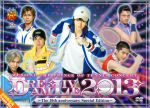 【中古】 ミュージカル テニスの王子様 10周年記念コンサート Dream Live 2013 〜The 10th anniversary Special Ed 【中古】afb