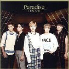 【中古】 Paradise(初回限定盤A)(DVD付) /FTISLAND 【中古】afb