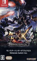 【中古】 モンスターハンターダブルクロス Nintendo Switch Ver. /NintendoSwitch 【中古】afb