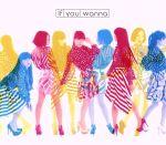 【中古】 If you wanna(完全生産限定盤)(DVD付) /Perfume 【中古】afb