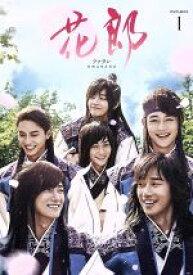 【中古】 花郎<ファラン>DVD−BOX1 /パク・ソジュン,パク・ヒョンシク,Ara 【中古】afb