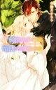 【中古】 純白の少年は竜使いに娶られる リンクスロマンス/水無月さらら(著者) 【中古】afb