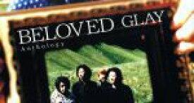 【中古】 BELOVED Anthology(DVD付) /GLAY 【中古】afb