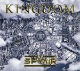 【中古】 KINGDOM(初回生産限定盤A)(DVD付) /SPYAIR 【中古】afb