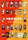 【中古】 けものフレンズ BD付オフィシャルガイドブック(6) /けものフレンズプロジェクトA(その他) 【中古】afb