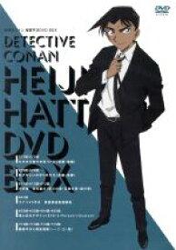 【中古】 名探偵コナン TVシリーズ 服部平次DVD−BOX /青山剛昌(原作) 【中古】afb