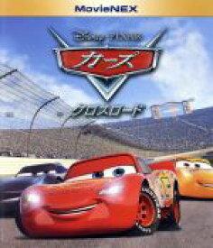 【中古】 カーズ/クロスロード MovieNEX ブルーレイ&DVDセット(Blu−ray Disc) /(ディズニー) 【中古】afb