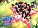 【中古】 AKB48 チーム8のブンブン!エイト大放送 Blu−ray BOX(Blu−ray Disc) /AKB48 チーム8,オードリー …
