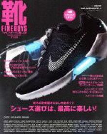 【中古】 FINEBOYS靴(vol.09) HINODE MOOK489/日之出出版(その他) 【中古】afb