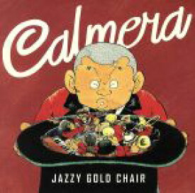 【中古】 JAZZY GOLD CHAIR /Calmera 【中古】afb