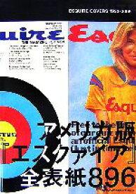 【中古】 ESQUIRE COVERS 1933‐2006 アメリカ版『エスクァイア』全表紙896 /芸術・芸能・エンタメ・アート(その他) 【中古】afb
