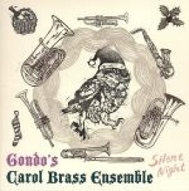 【中古】 Silent Night /Gondo's Carol Brass Ensemble 【中古】afb