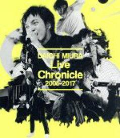 【中古】 Live Chronicle 2005−2017(Blu−ray Disc) /三浦大知 【中古】afb