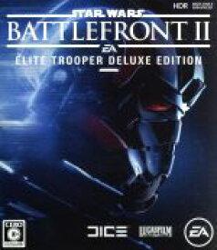 【中古】 Star Wars バトルフロント II <Elite Trooper Deluxe Edition> /XboxOne 【中古】afb