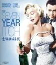 【中古】 七年目の浮気(Blu−ray Disc) /マリリン・モンロー,トム・イーウェル,イヴリン・キース,ビリー・ワイル…