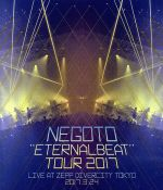 "【中古】 ""ETERNALBEAT"" TOUR 2017(Blu−ray Disc) /ねごと 【中古】afb"