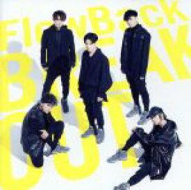 【中古】 BREAKOUT/雪色(通常盤) /FlowBack 【中古】afb