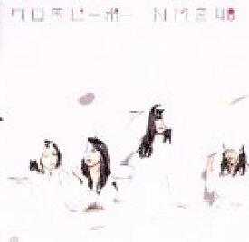 【中古】 ワロタピーポー(Type−A)(DVD付) /NMB48 【中古】afb