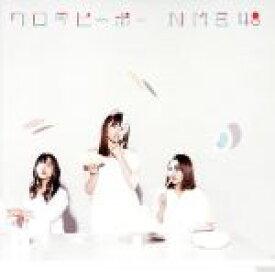 【中古】 ワロタピーポー(Type−D)(DVD付) /NMB48 【中古】afb